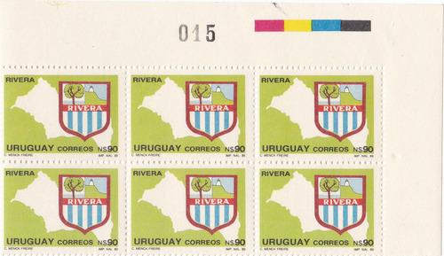 f- uruguay 1990 - n$ 90 - rivera block x 6 sin uso