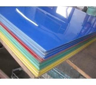 fabrica alto impacto (pai) 2mt x 1mt x 1mm oferta economica
