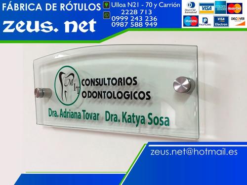 fabrica de señaleticas empresarial,comercial,industrial,vial