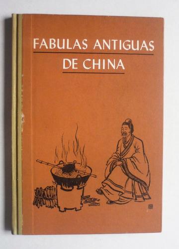 fabulas antiguas de china - ilustrado