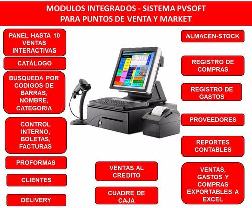 facturación electrónica caja registradora computarizada