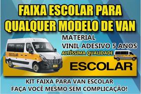 ec97c7de3c6 Adesivo Grande Vans no Mercado Livre Brasil