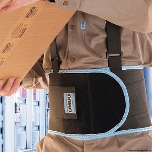 faja lumbar de trabajo ombúl (pack 6 unidades) envio gratis