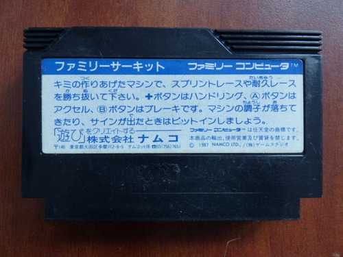 family circuit famicom zonagamz japon