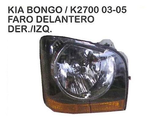 faro delantero kia bongo / k2700 2002 - 2005 camion