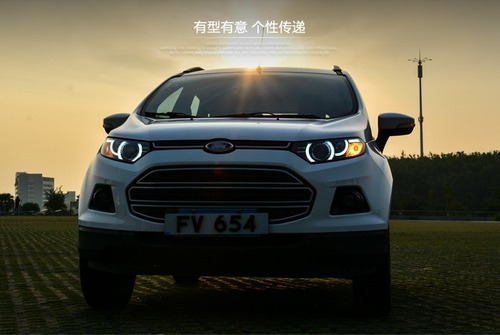 farol led retrofit ford ecosport 2013 a 2016 cromado