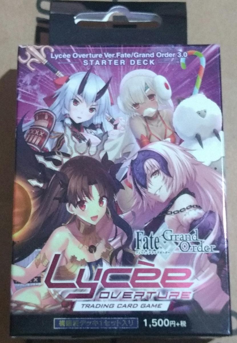 Fate Grand Order * Starter Deck 3 0 Japonés * Lycee Overture