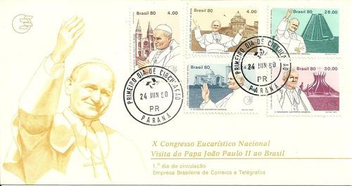 fdc-201 1980 visita papa joão paulo 2 1ºdia paraná-pr