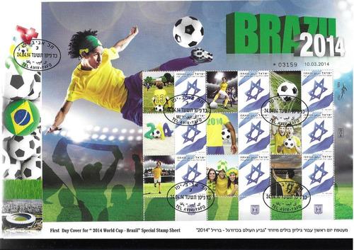 fdc de israel, copa do mundo 2014 no brasil, mint