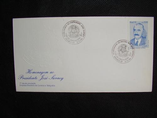 fdc homenagem ao presidente josé sarney 1990
