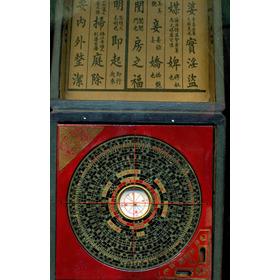 Feng Shui Compas  (luo Pan)-- Nuevo ,envio Gratis