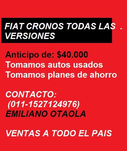 fiat cronos - todas versiones - anticipo $44.000 oferta e-