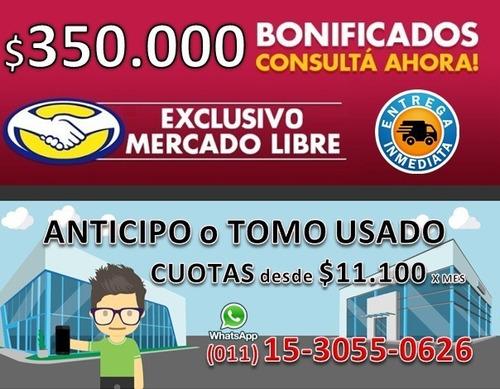 fiat mobi 0km plan nacional entrega con $100.000 o usado r-