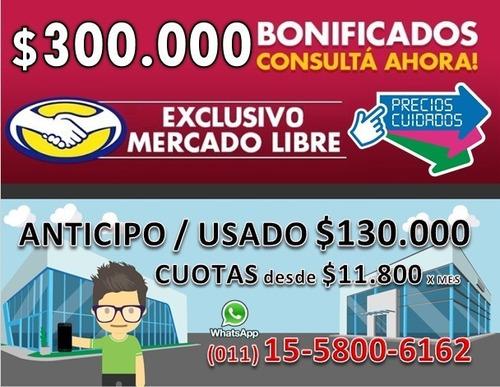 fiat toro 2020 financio con $130.000 y crédito prendario a-