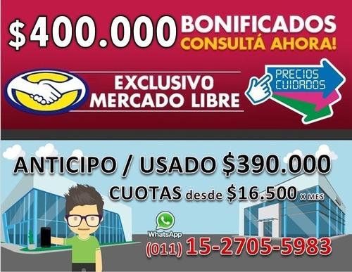 fiat toro volcano ranch 4x4 2020 0km $390.000 tomo usados x-