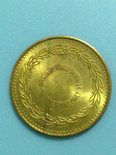 ficha antigua coleccionable 5np jmg