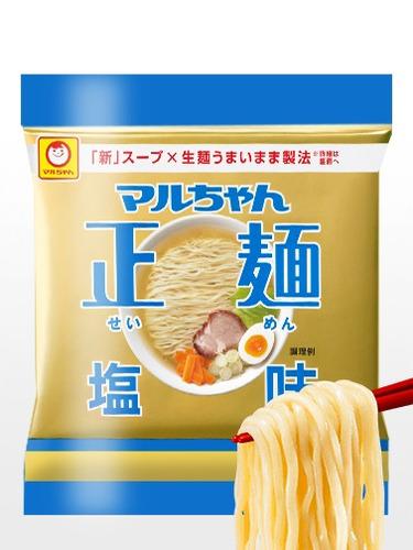 fideos ramen japones premium! tenes que probar! unicos en ml