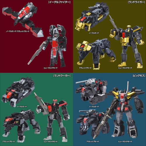 figura dancouga metamor force super robot mecha anime