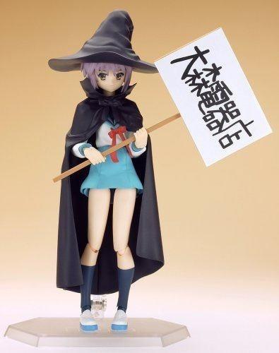 figura figma max factory melancholy haruhi suzumiya nagato
