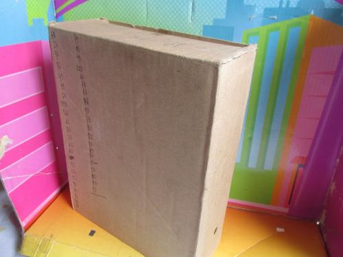 figura ichigo bleach 22 cm, en caja