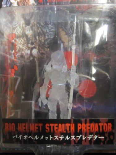 figura kotobukiya predator chimasuta bio helmet stealth