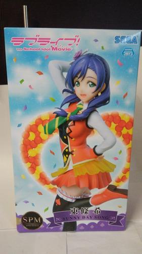 figura love live! spm figure toujou nozomi sunny say song