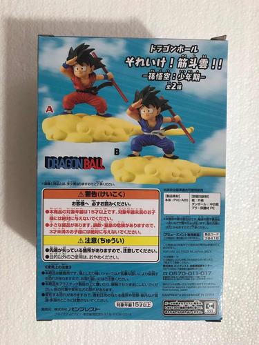 figuras dragon ball anime