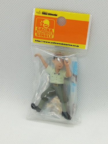 figurita shuzaku en este rincón del mundo