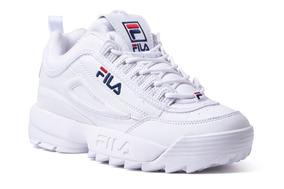 precio de zapatos fila 669484