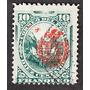 Sello Peruano Sobre Cargado Escudo Chileno 1881