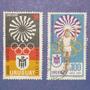2 Estampillas Uruguay Juegos Olimpiadas Munich 1972 Deporte
