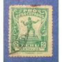Estampilla Pro Desocupados 2 Centavos Verde Perú 1931 Fabbri