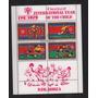 Corea Del Norte 1979 Año Internacional Niño Futbol Infantil
