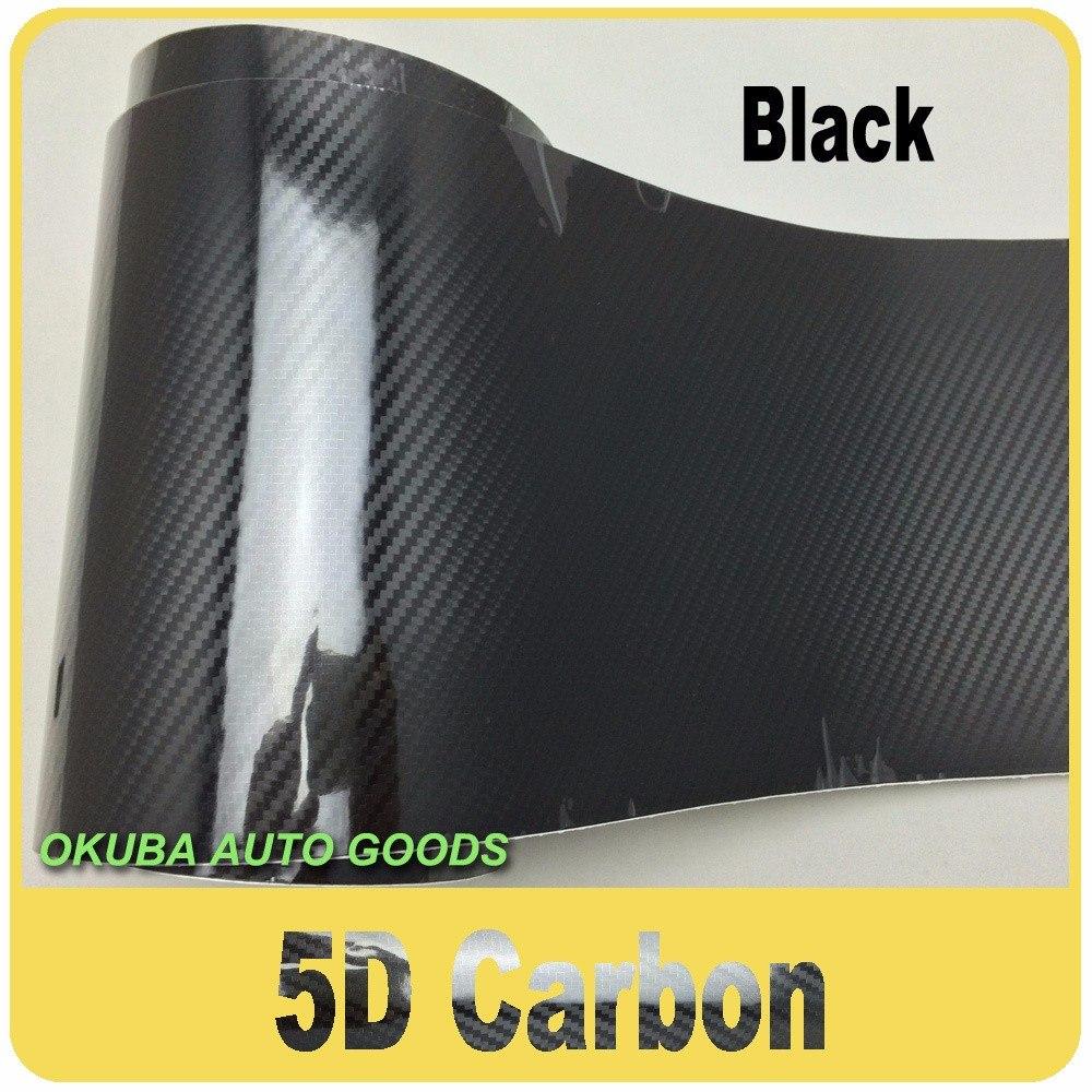 film vinilo fibra carbono negro brillante 5d tuning auto. Black Bedroom Furniture Sets. Home Design Ideas