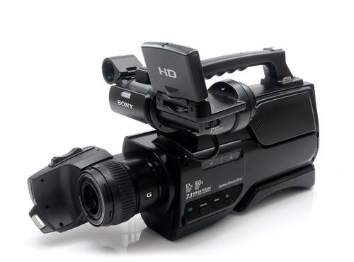 filmadora sony hxr-mc2000n hd/sd cmos exmor 64gb zoom 12x