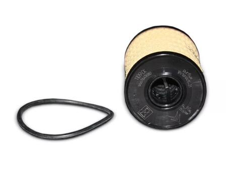 filtro de aceite cartucho peugeot 307 original