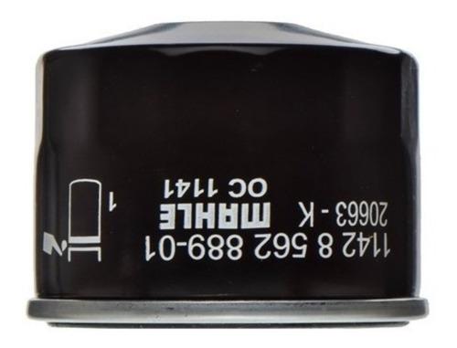 filtro de aceite  g310 r/gs