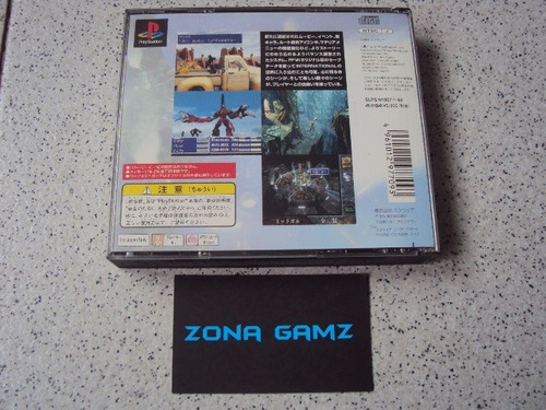 final fantasy 7 inter playstation 1 ps1 zonagamz japon