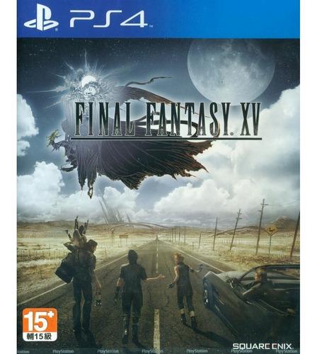 final fantasy xv ps4 - prophone