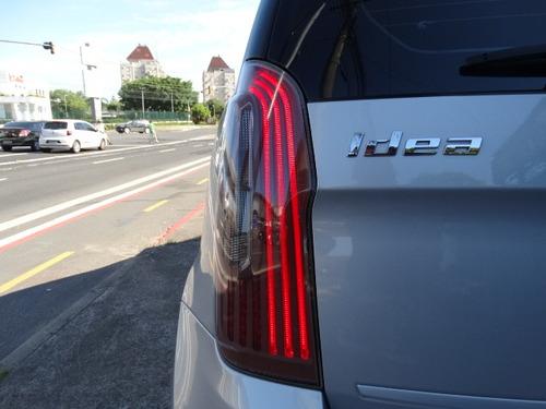 financiamos 100% fiat idea 2011 1.6 essence flex dualogic 5p