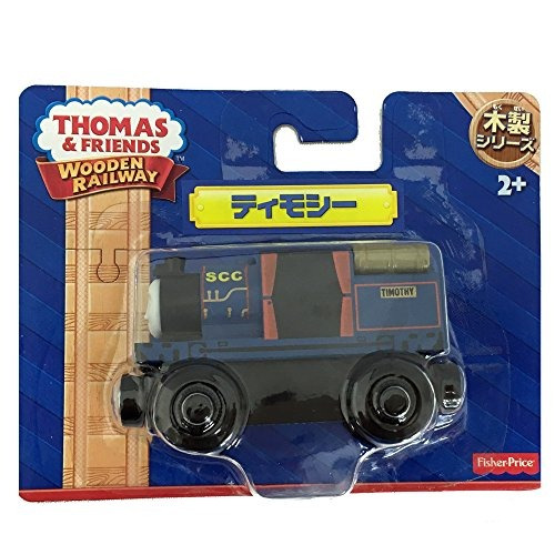 fisherprice thomas amigos wooden ferrocarril timothy