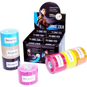 Fita Bandagem Kinesio Tape 3ns 13 Opções Cores Frete Grátis*