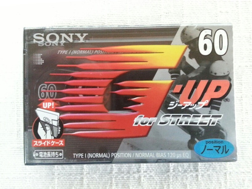 fita cassete sony g-up 60 minutos lacrada type i normal