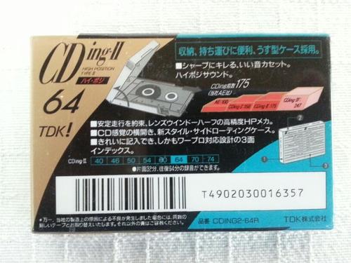 fita cassete tdk cding ii chrome lacrada 64 minutos