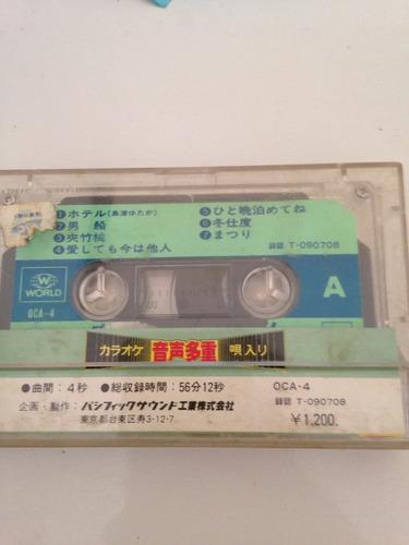 fita k7 raridade. japonesa karaokê , original do japao !