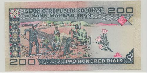 fk billete iran 200 rials 1982 f e sin circular
