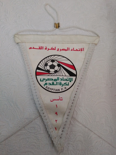 flamula seleçao do egito