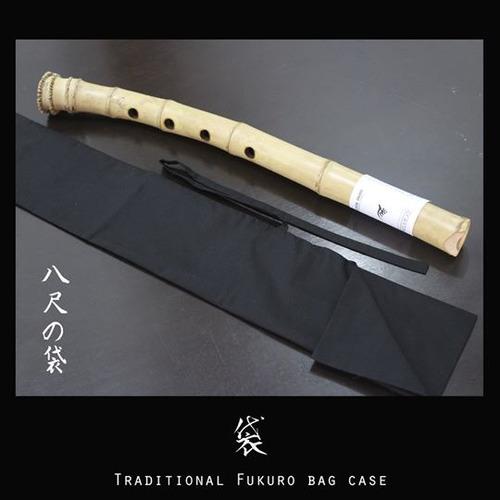 flauta shakuhachi japonesa profesional root-end clave d4