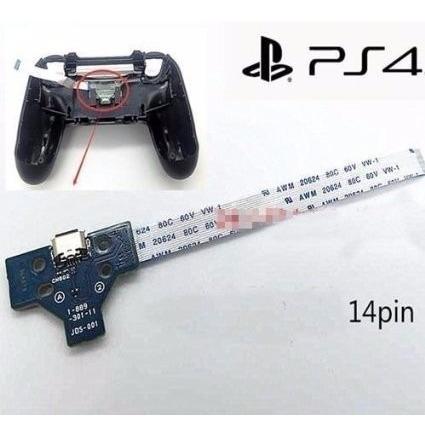 flex de carga 10, 12 y 14  para el  control ps4