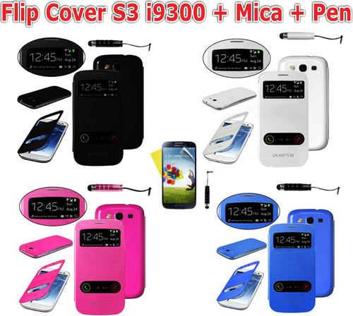 flip cover samsung galaxy s3 i9300 + mica + pen doble visor